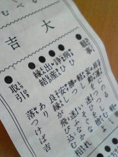 201001011447000.jpg